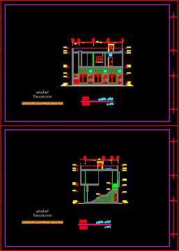 نقشه اجرایی تجاری مسکونی