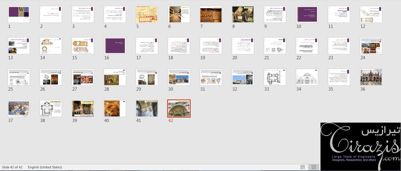 معماری بیزانس و مسیحیت